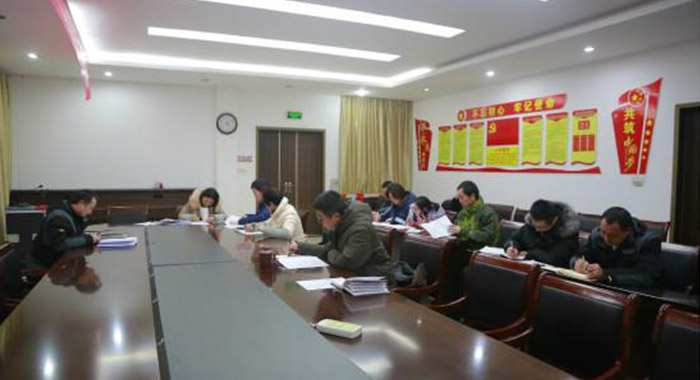 The Party Branch of Langyashan Administrative Committee Organizations Convened the First Party Member Learning Conference in 2019