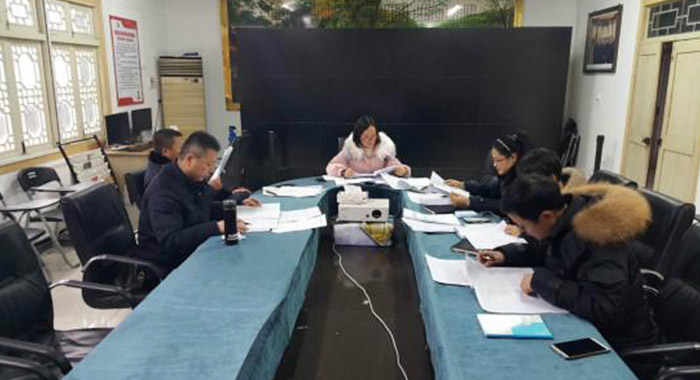 The Party Branch of the Law Enforcement Bureau of the Language Regulatory Commission conducts centralized study before organizing and living meetings